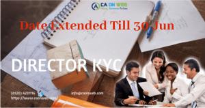 Date Extended Till 30-Jun