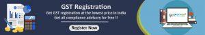 GSt Registration online India