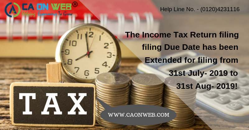 Income TAx Return Filing | ITR Due Date