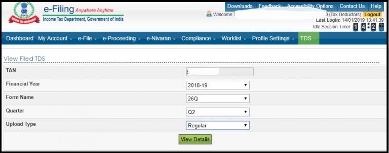 How-to-e-file-TDS-return-18